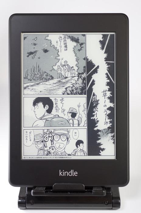 Kindle-7-2_R