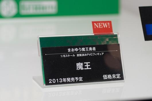 WF2003W_kotobuki-12_R