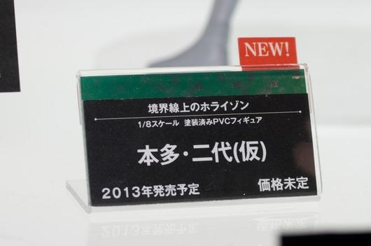 WF2003W_kotobuki-9_R