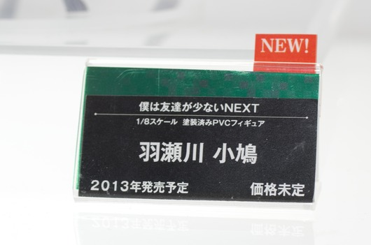 WF2003W_kotobuki-21_R