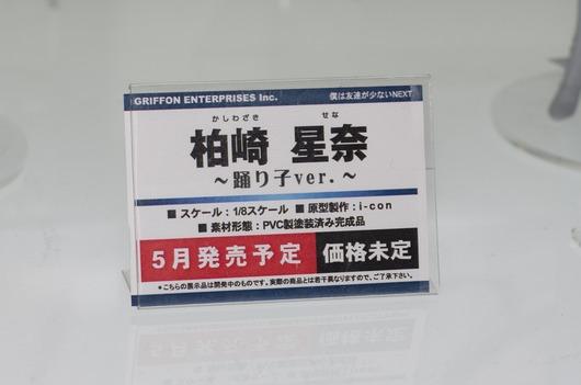 WF2003W_Griffon-9_R