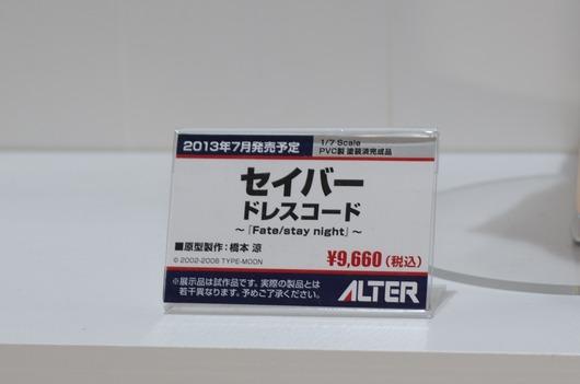 WF2003W_alter-22_R