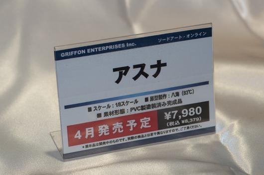 WF2003W_Griffon-13_R