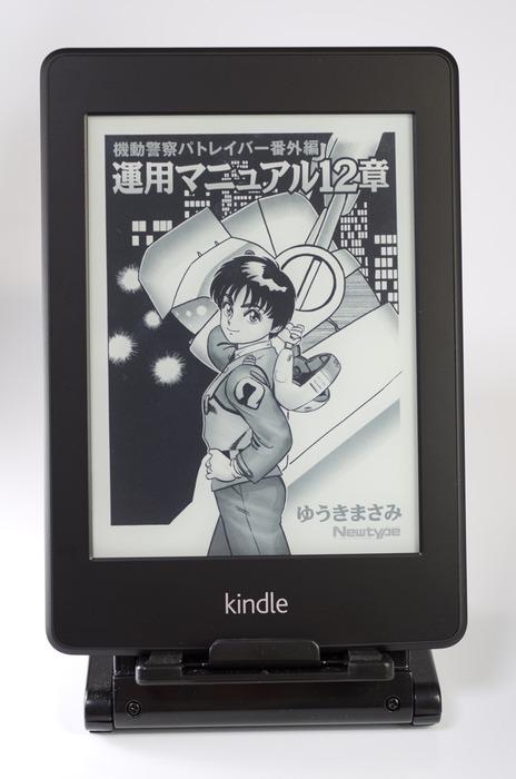 Kindle-6-2_R