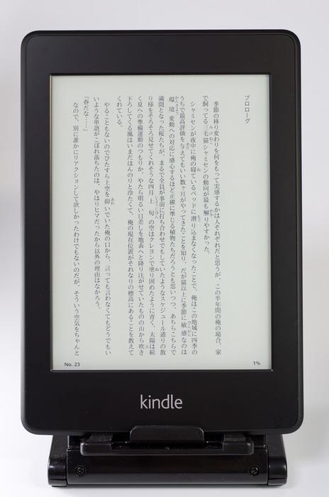 Kindle-3-2_R