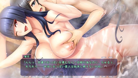 20181130eroge005cd101ft011