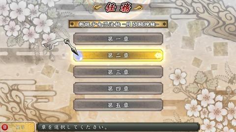 0160602SXABXC3A013