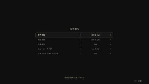 20190125PSXBGB101fte030