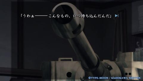 014c1027es12mj0010