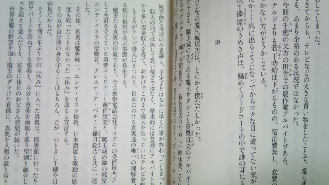 714e67b6.jpg