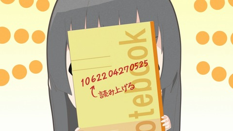 0160824FWssd179