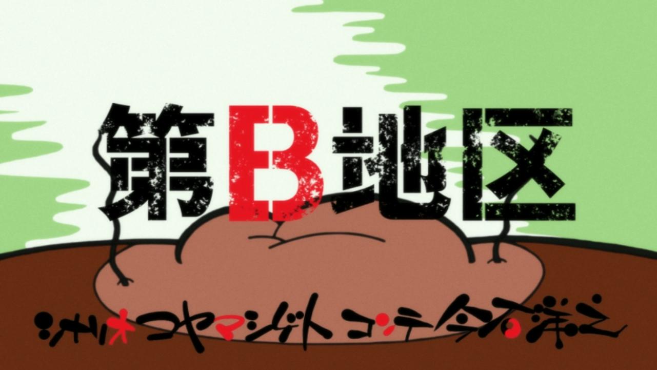 b4a4ea8a.jpg