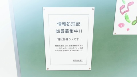 yuyu01bd0130602301j0020