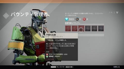 0140207012r6qaDN0061