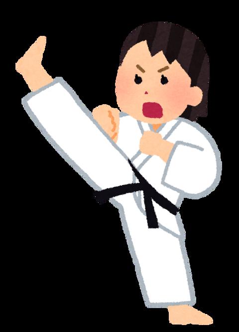 sports_karate_kata_woman