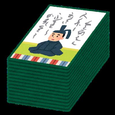 karuta_hyakunin_issyu