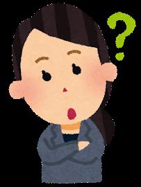 businesswoman3_question (2)