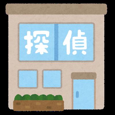 building_tantei_jimusyo (1)