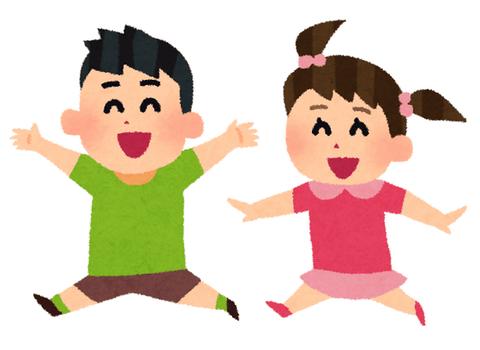 friends_kids-2