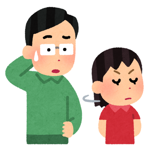 family_hankouki_chichi_musume-2