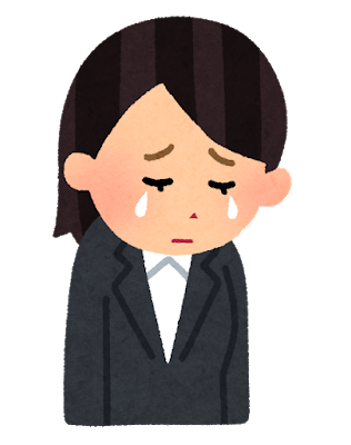 businesswoman4_cry (1)