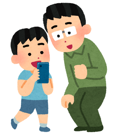 family_smartphone_game-2
