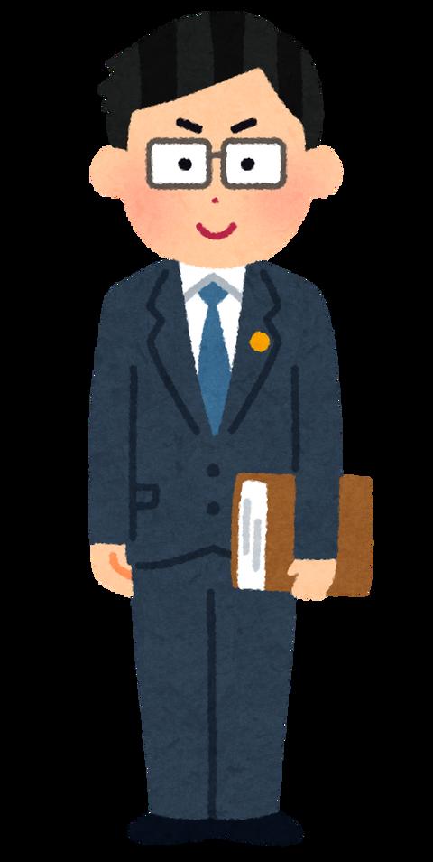 job_bengoshi_megane_man