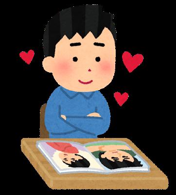 idol_koisuru_boy_man