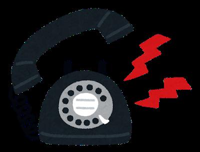 phone_kurodenwa_call (2)