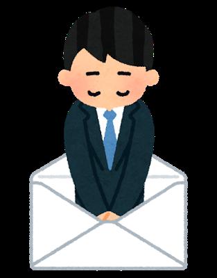 ojigi_mail_businessman (1)