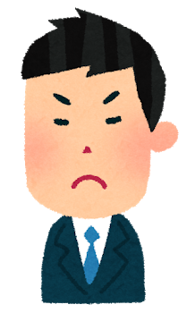 suit_man_angry (2)
