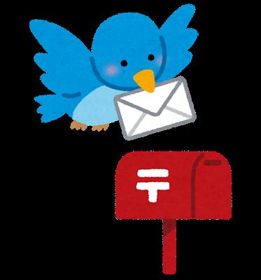 tegami_bird (1)