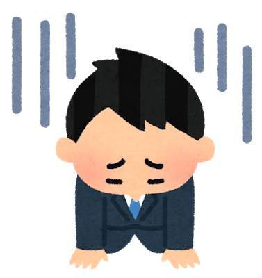 pose_ochikomu_businessman (7)