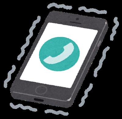 smartphone_vibration (4)