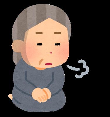 mukiryoku_obaasan (1)