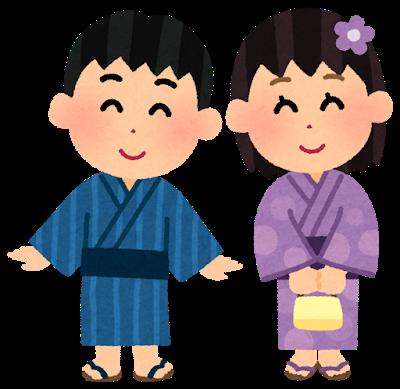 yukata_kids_couple