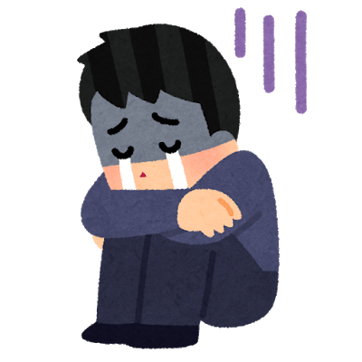 膝抱えて泣いて病み男