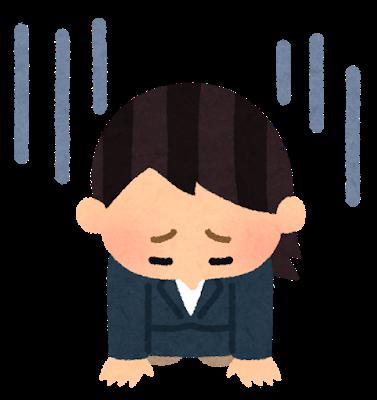 pose_ochikomu_businesswoman (2)