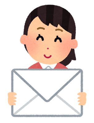 mail_woman (2)