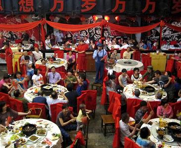 red-restaurant-3