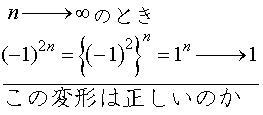 http://livedoor.blogimg.jp/konikki/imgs/9/e/9e0c132e.JPG?blog_id=285769