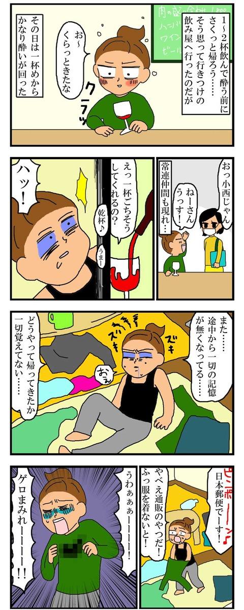 manga297