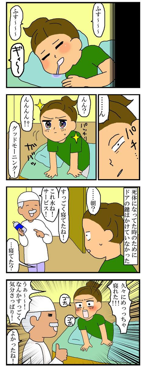 manga185