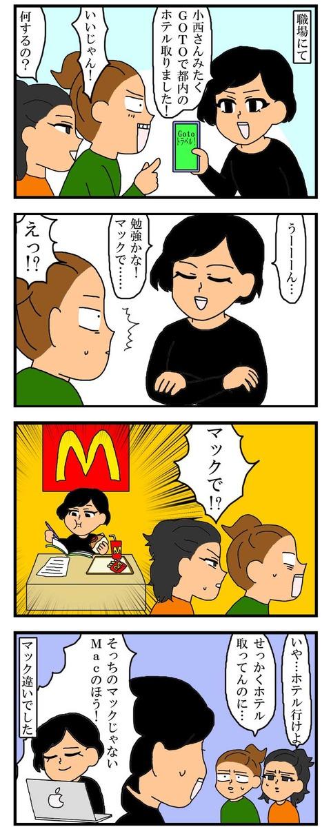 manga307