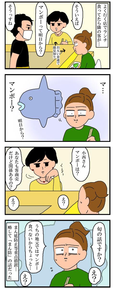 manga496