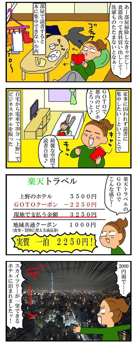 manga299