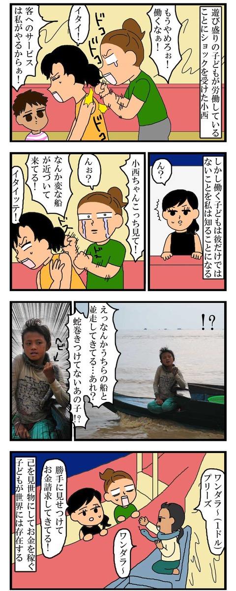 manga331