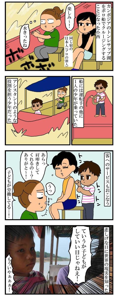 manga330
