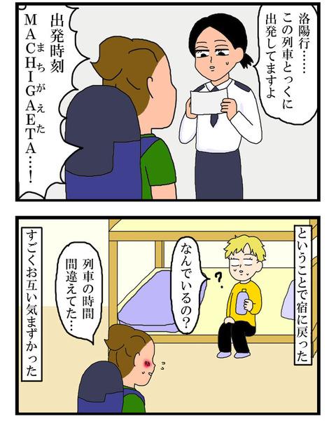 manga499