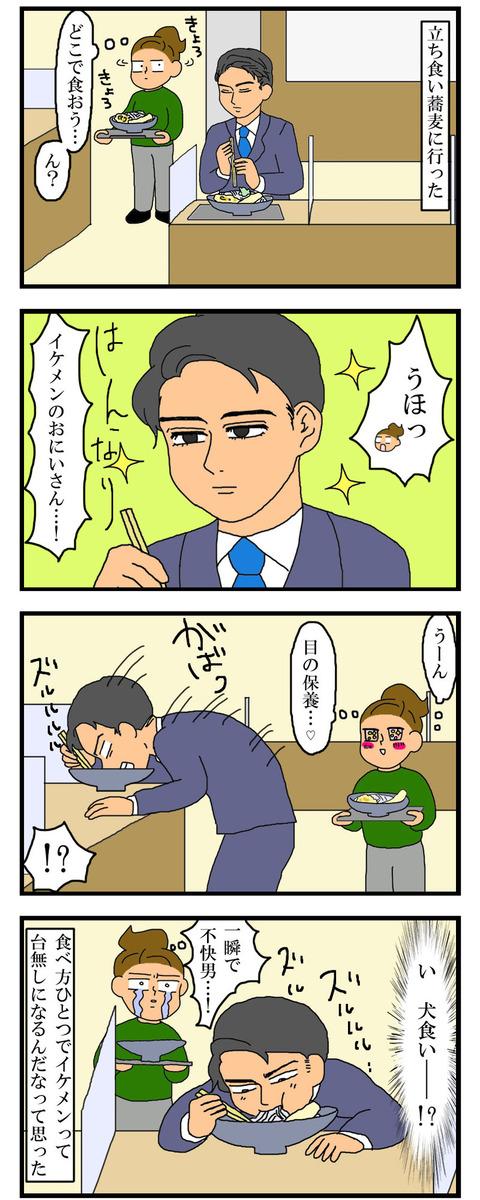 manga561